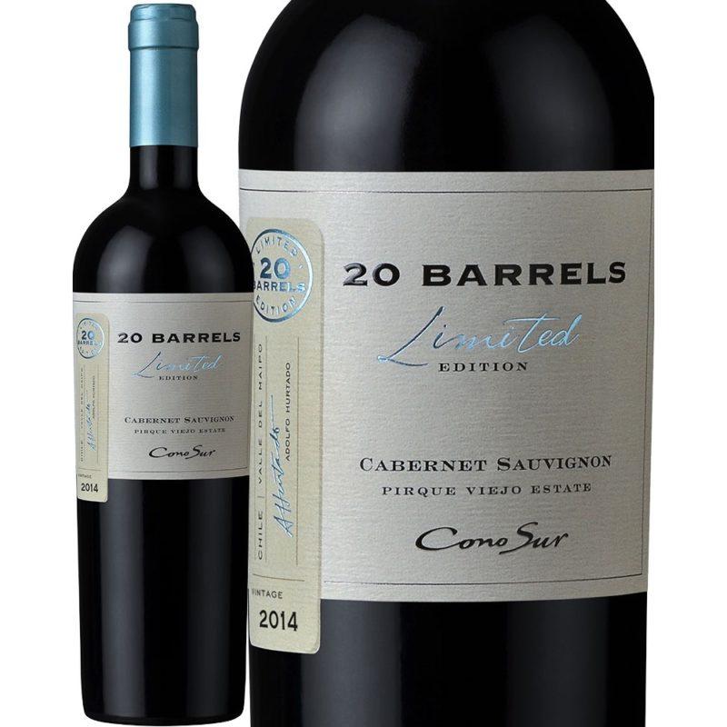 Cono Sur 20 Barrel Cabernet Sauvignon limited edition (2014)