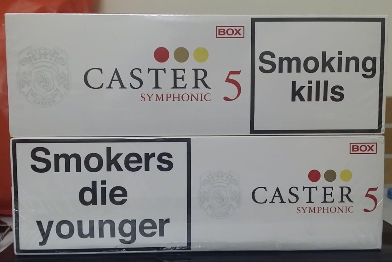 Caster Symphonic 5