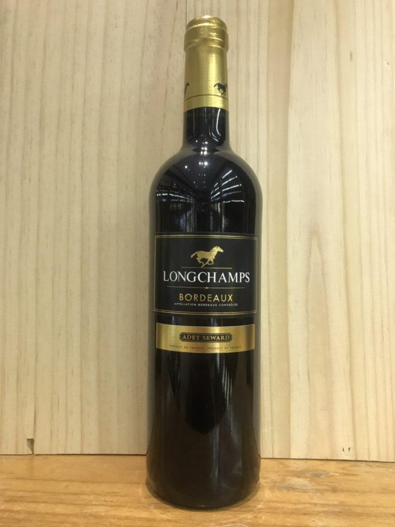 Longchamps Bordeaux Rouge