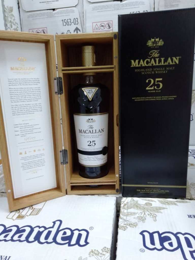 The Macallan 25 Year Old
